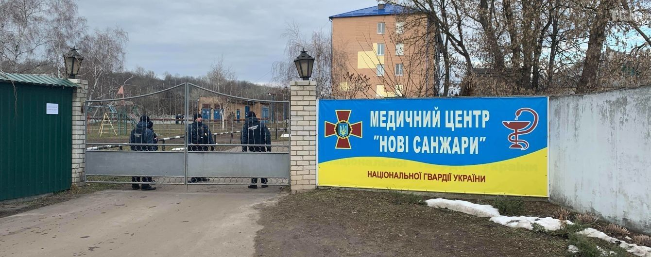 У санаторії в Нових Санжарах зараз перебувають українці та іноземці з Уханя