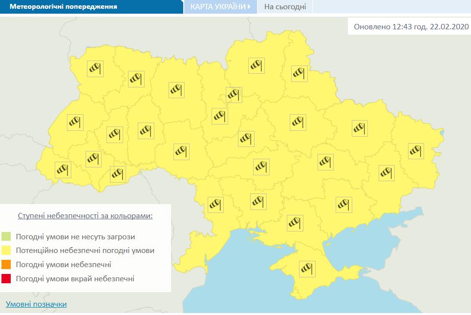 На Украину надвигается снежный шторм: где ожидать бури