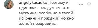 Голую Чехову разгромили из-за откровенного фото