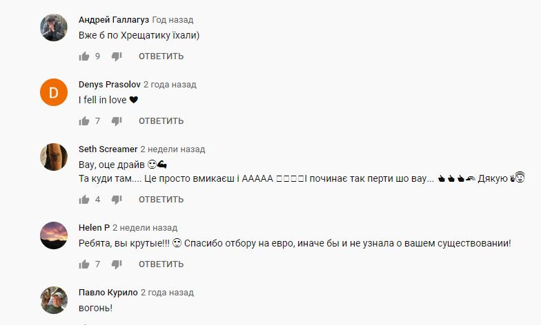 Комментарии к видео группы Go_A