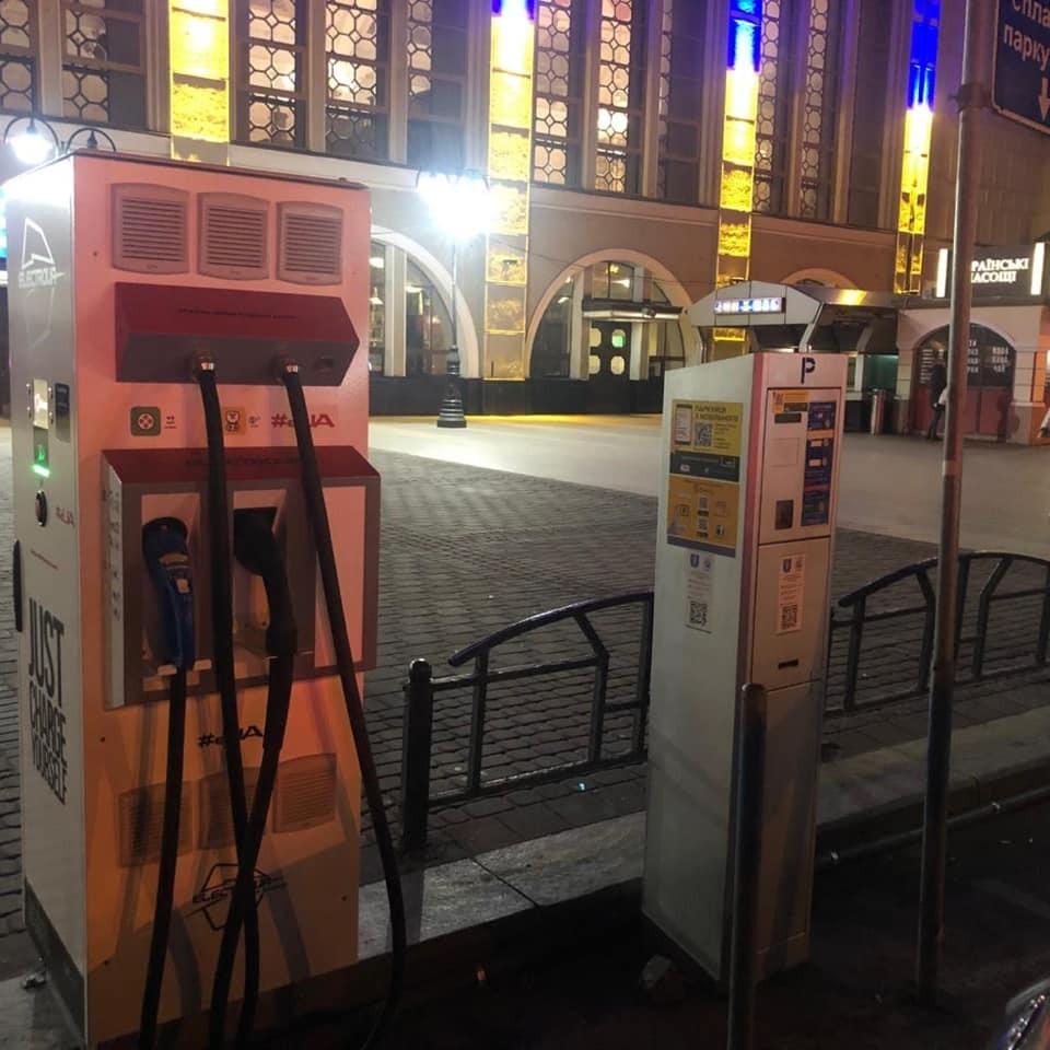Зарядні станції на вокзалі в Києві