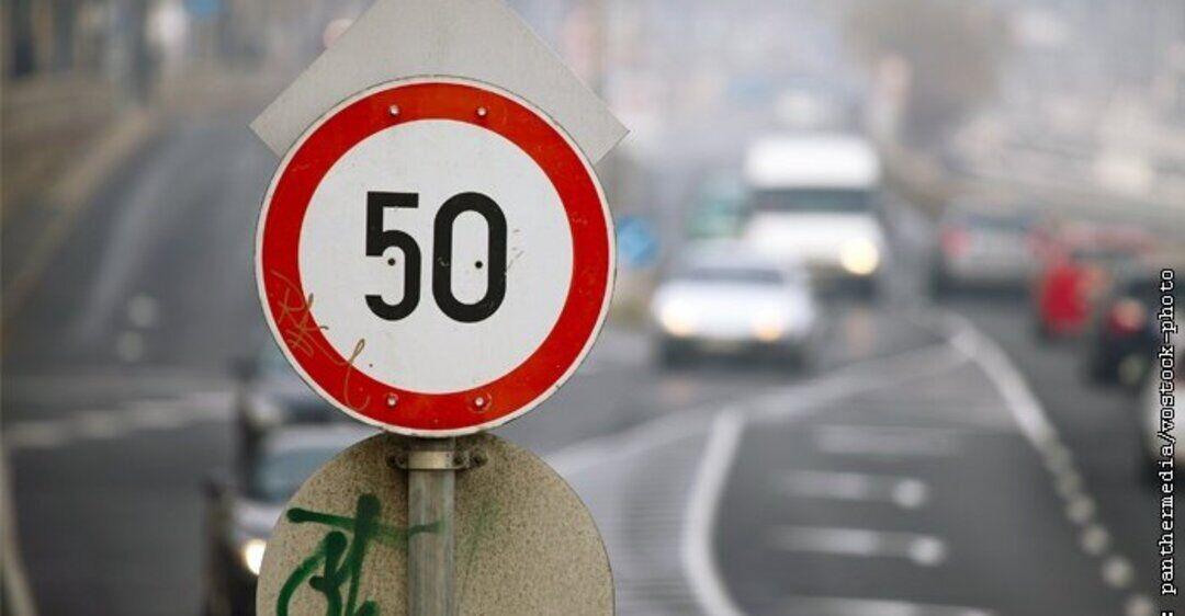 За еду со скоростью выше 50 км в час будут штрафовать