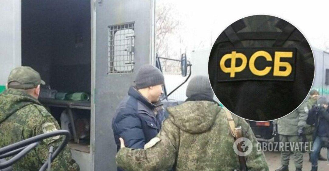 Пытки в ФСБ