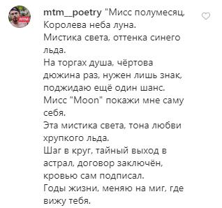 Присвячують вірші: дружина ексгравця НХЛ із Росії показала пишні форми