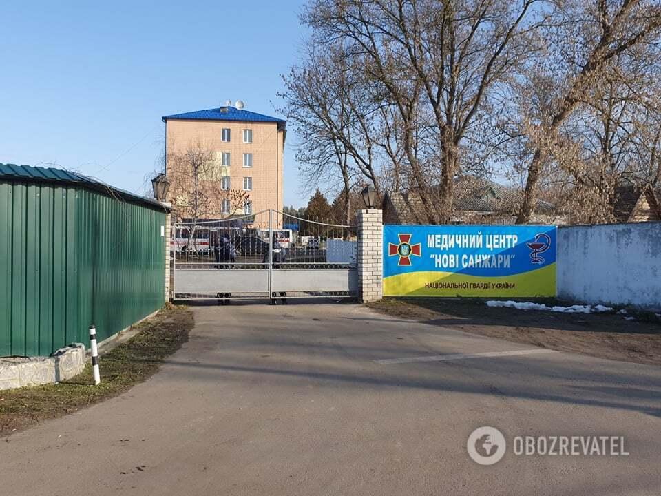 Санаторий, где находятся эвакуированные