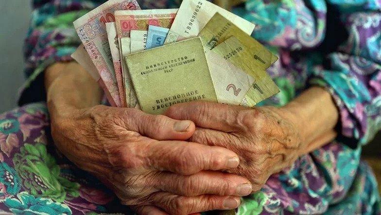 """Ліквідація Пенсійного фонду: Рева жорстко відповів """"Слузі народу"""""""