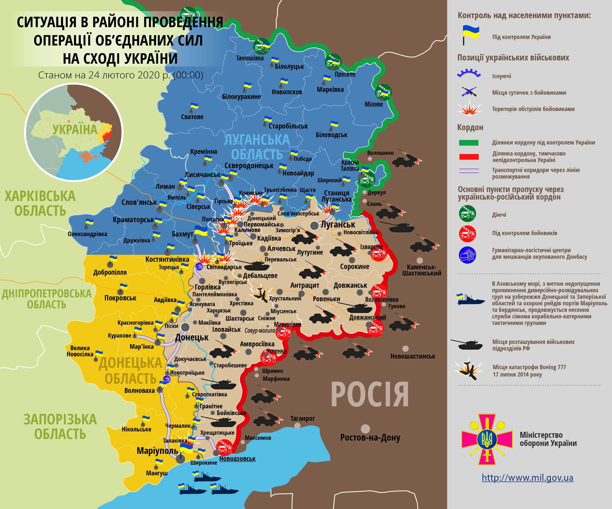 После адских боев на Донбассе войска РФ пошли на уловку