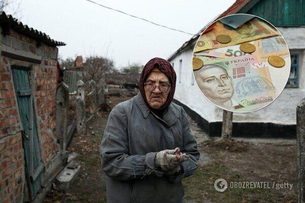 Новый курс доллара, перерасчет пенсий и тарифов на газ: что ждет украинцев в марте