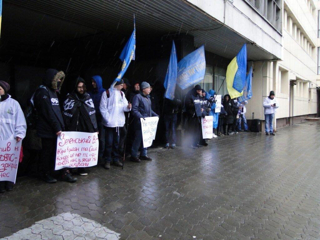 Митинг под зданием Государственной налоговой службы