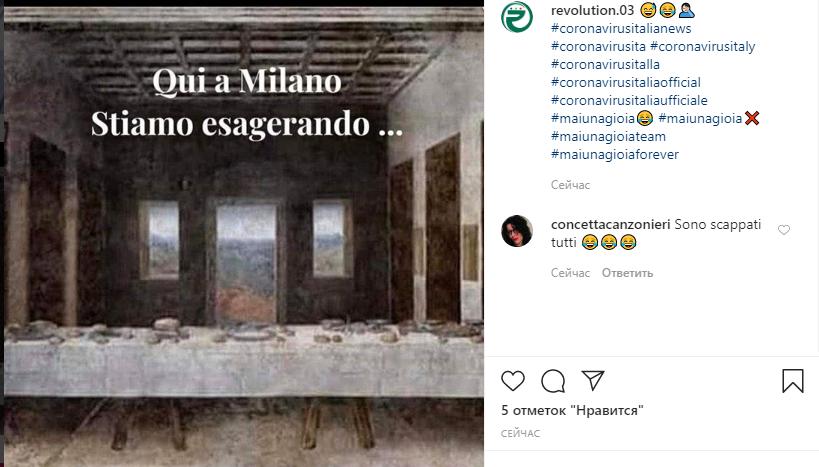 В Італії закрилися музеї