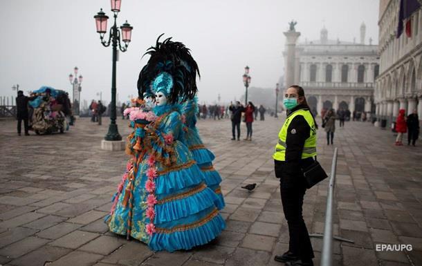 В Италии приостановили карнавал