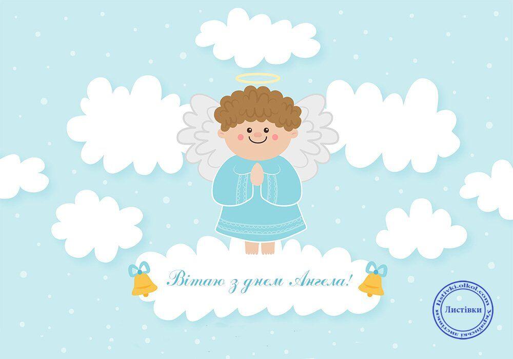 День ангела Кирила: найкращі листівки, вірші та відео з привітаннями