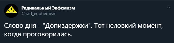 """У Росії на одному з популярних інформаційних ресурсів пояснили """"допіздержкамі"""" нерентабельність виробництва цукру"""