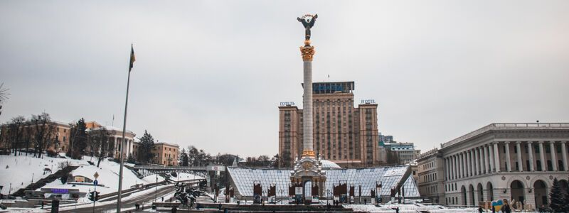 Майдан Незалежности в современности
