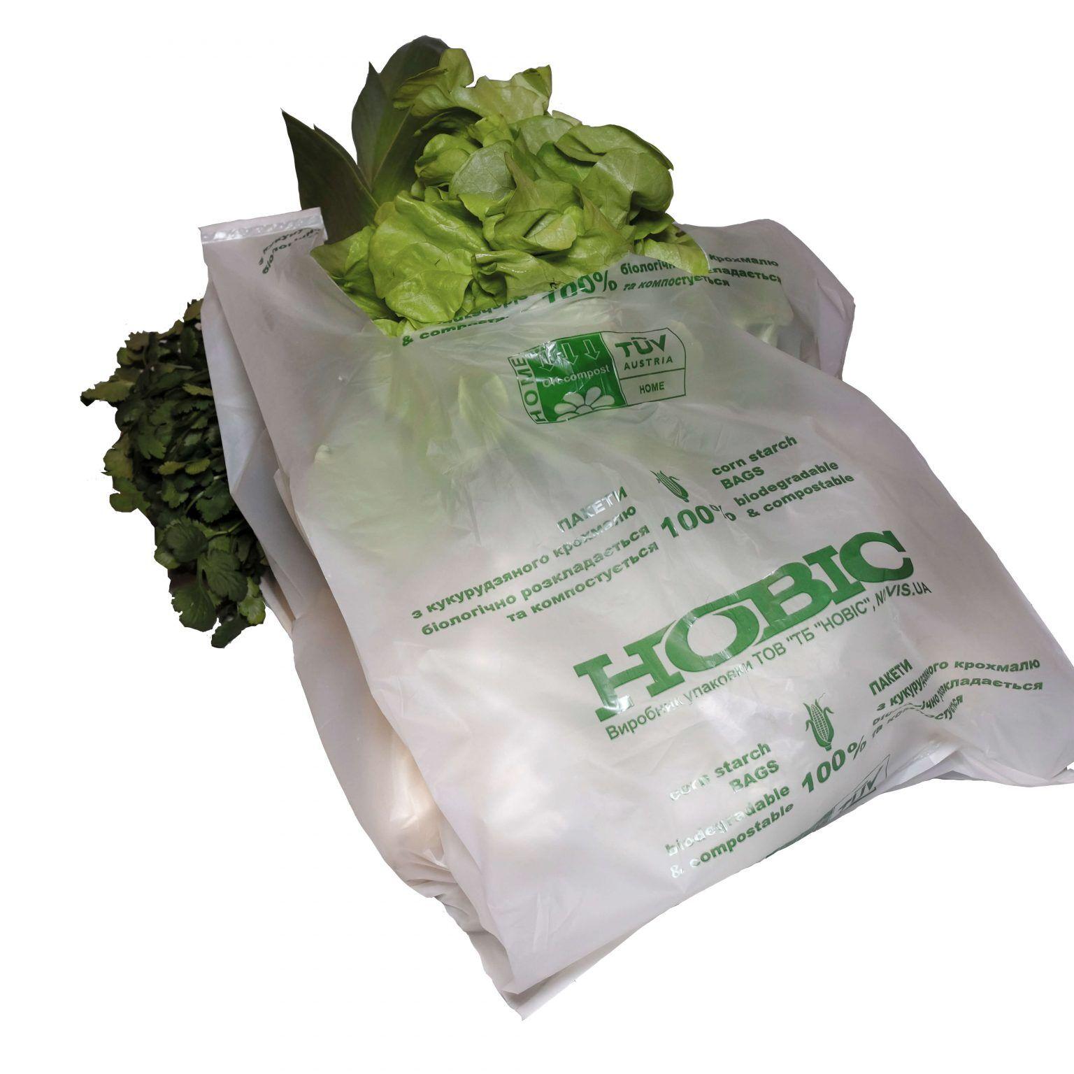 """Біорозкладаний пакет для покупок від компанії """"Новіс"""""""