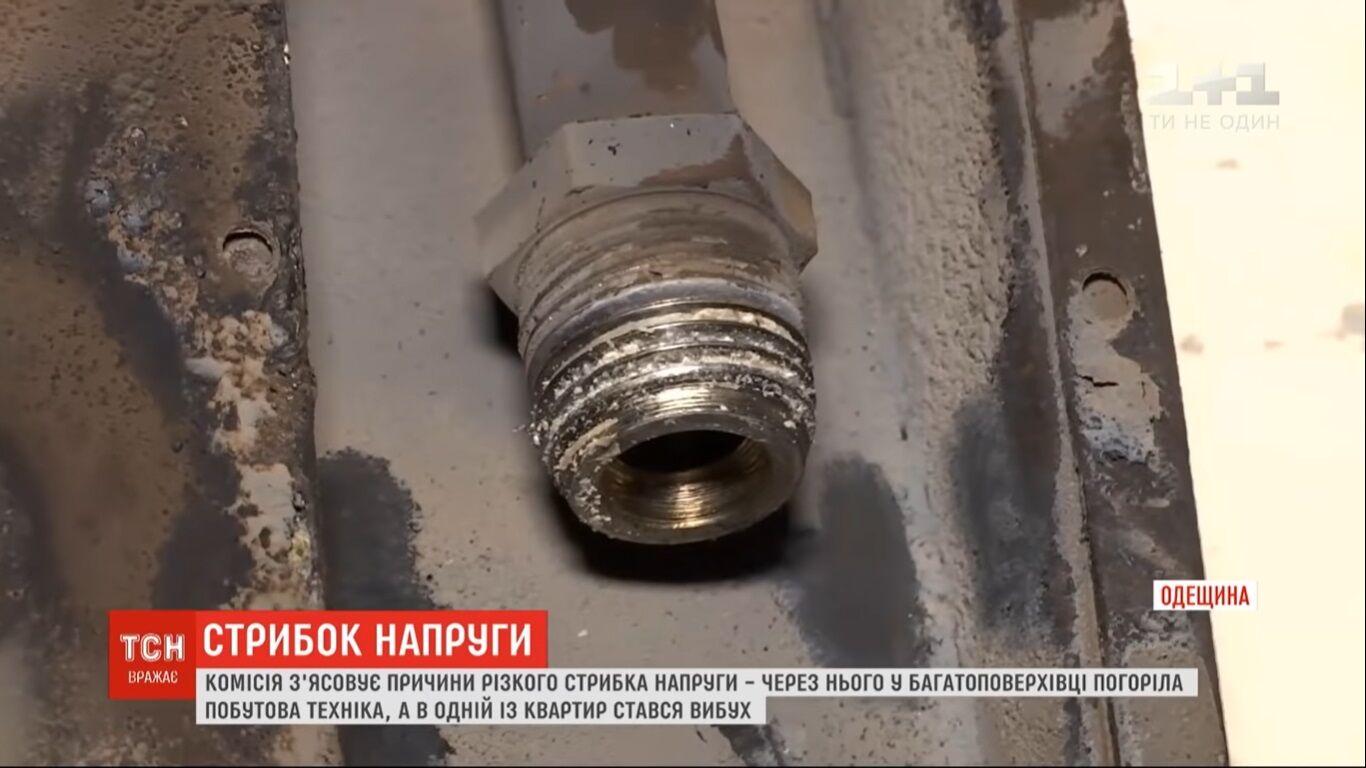 На Одесщине скачок напряжения устроил взрыв в многоэтажке