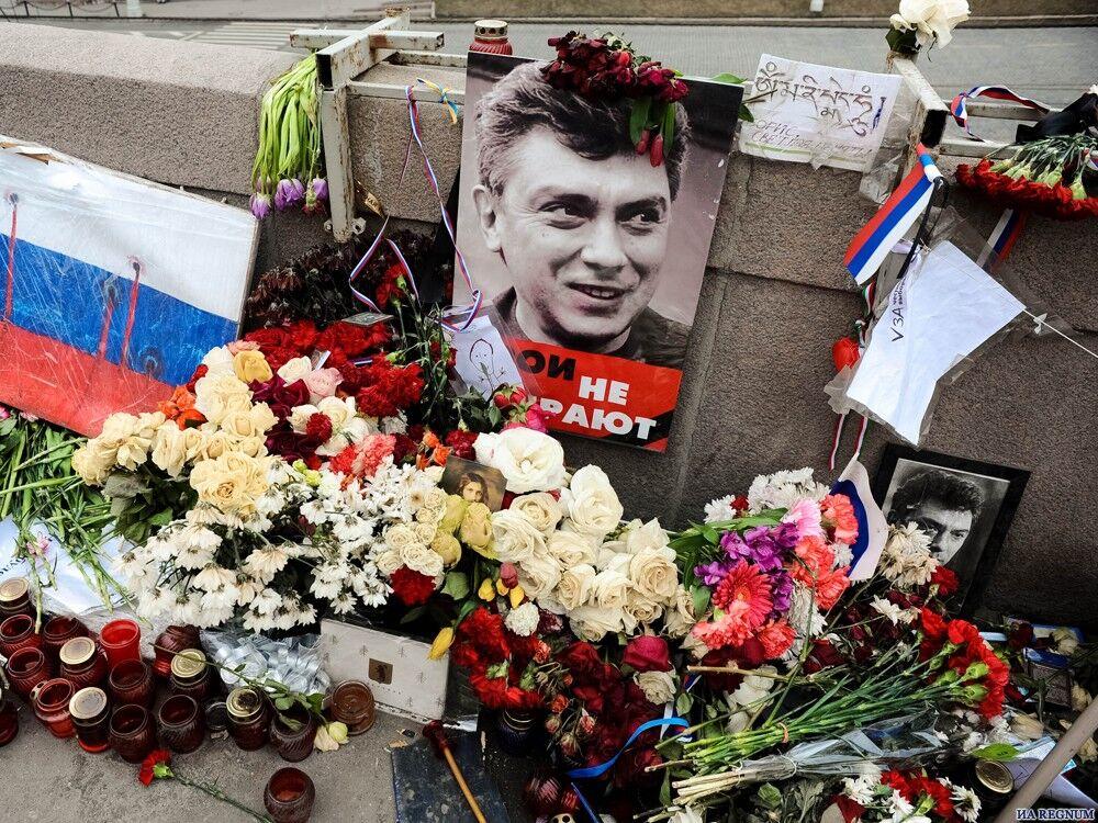 Меморіал Бориса Нємцова