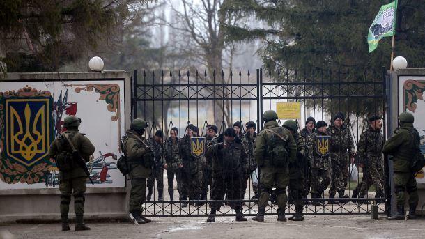 Блокирование украинских военных частей в Крыму