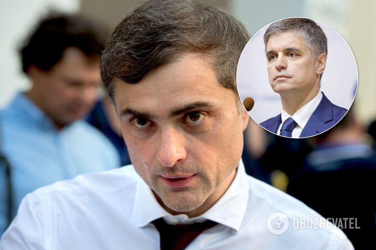 Вадим Пристайко і Владислав Сурков