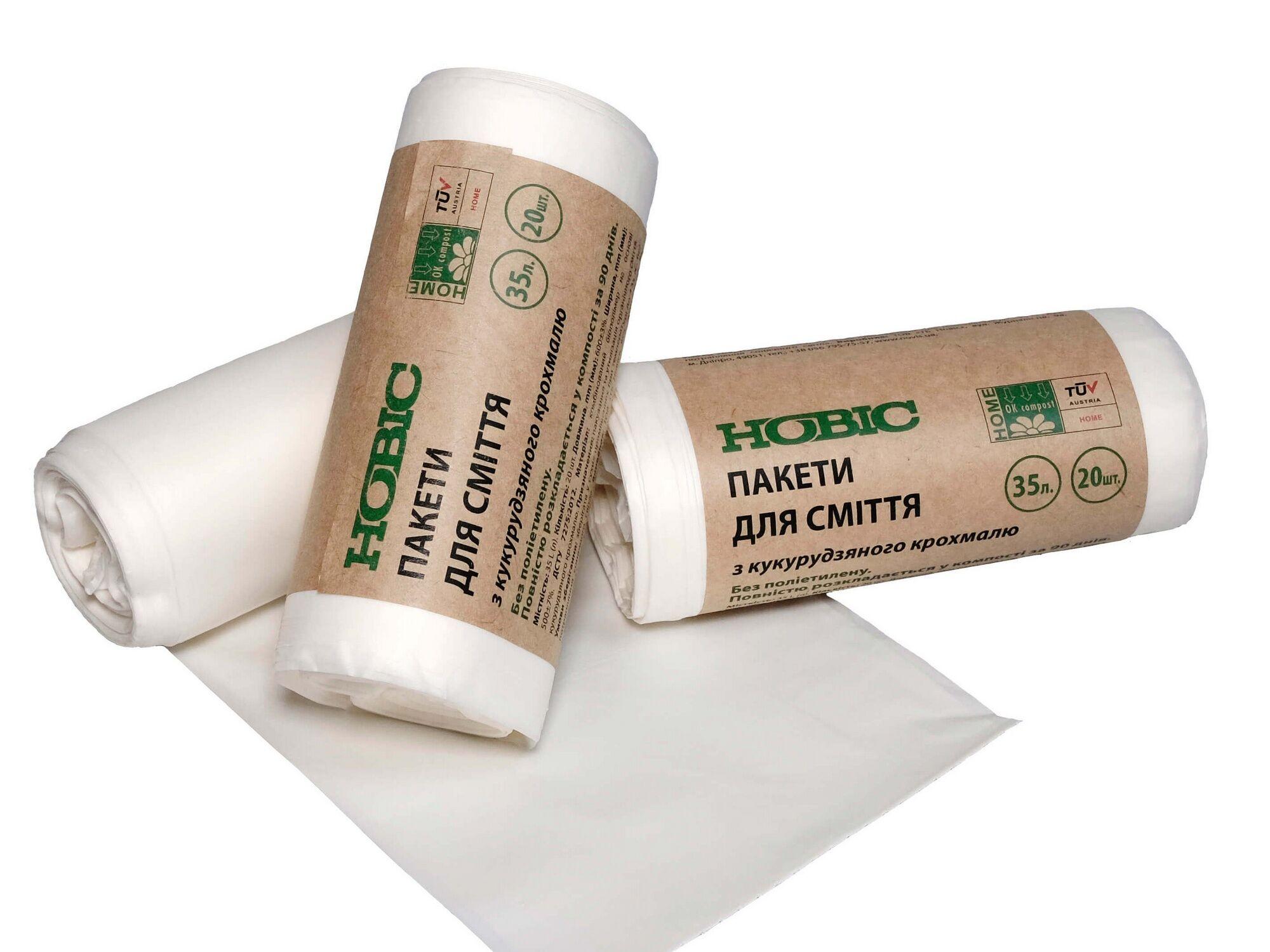 """Біорозкладаний пакет для сміття від компанії """"Новіс"""""""