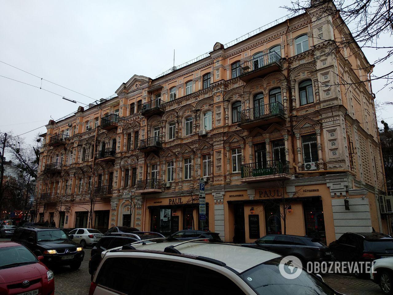 Дом в центре Киева. где жил Леонид Вульф