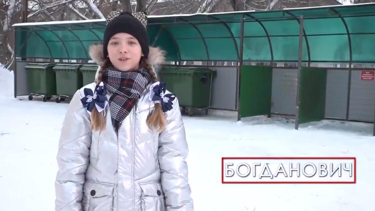 У Росії записали оду новому смітнику