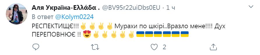 """Моряки впечатлили украинцев кавером хита """"Воины света"""""""
