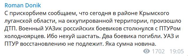 """""""Нех*й шастать!"""" Волонтер сообщил о сокрушительном ударе по террористам Путина"""