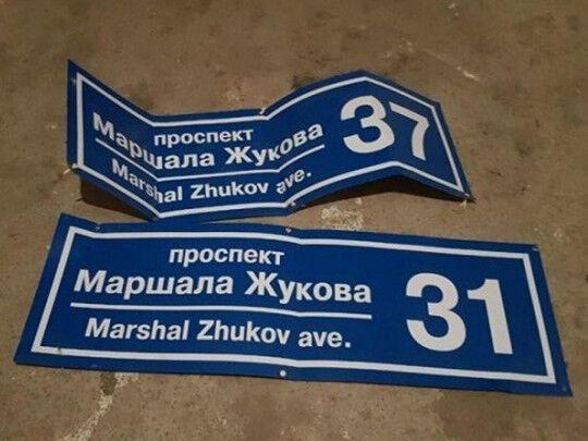 Проспекту маршала Жукова в Харкові повернули стару назву