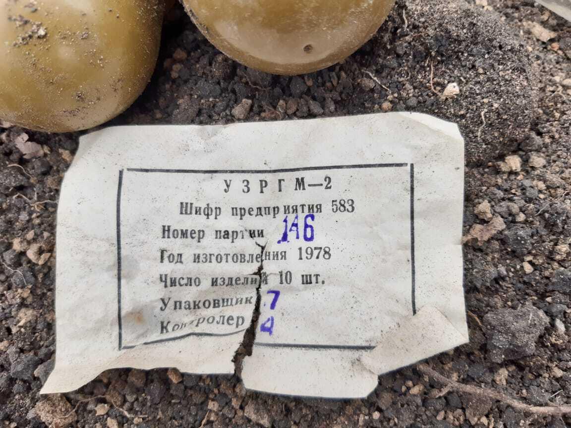 На Донбасі знайшли схованку зі зброєю російських ДРГ