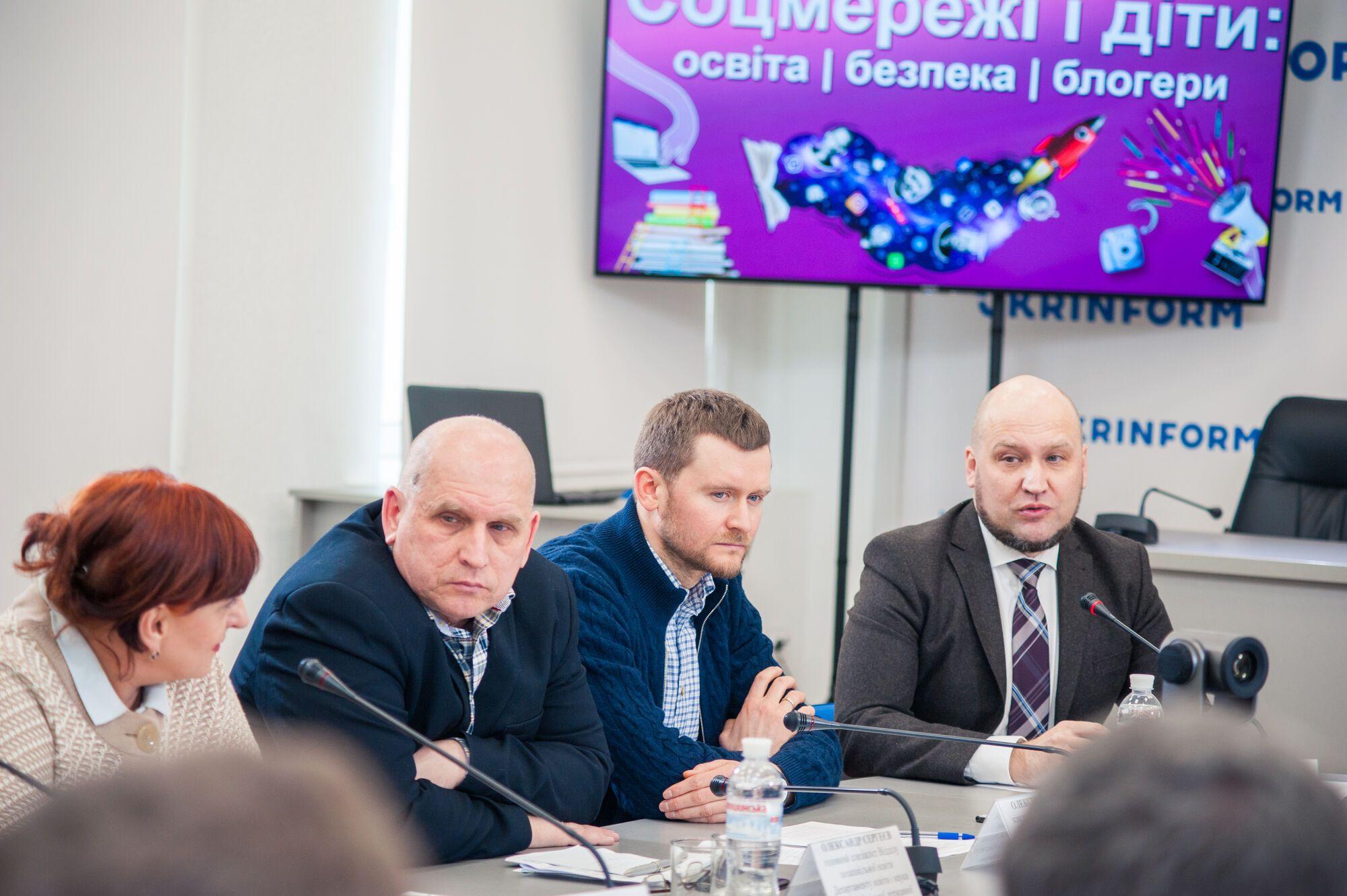 """В Україні стартувала освітня платформа """"Академія.online"""""""