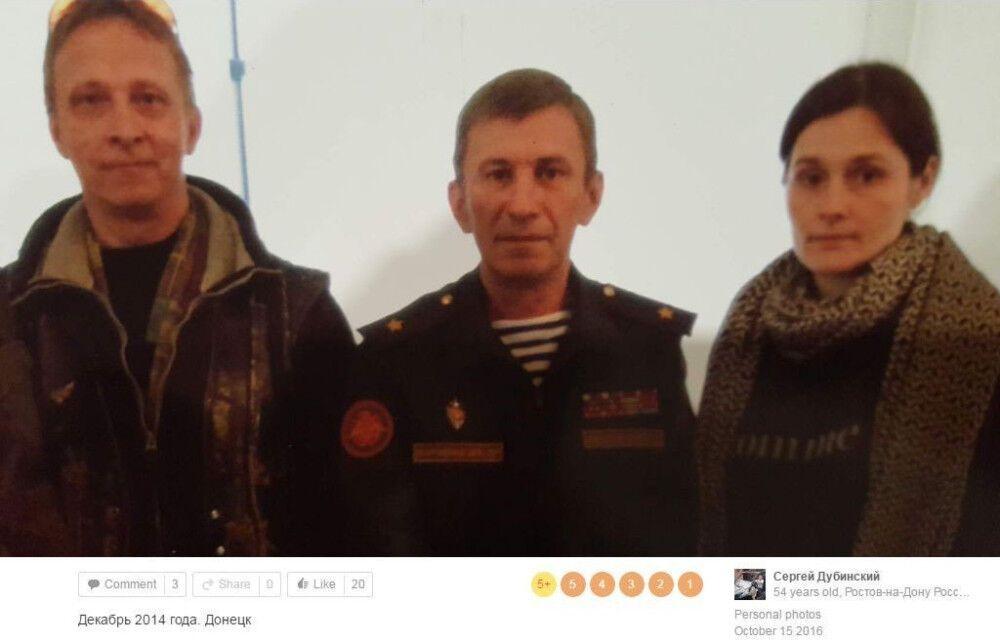 Сергей Дубинский по прозвищу Хмурый - в центре