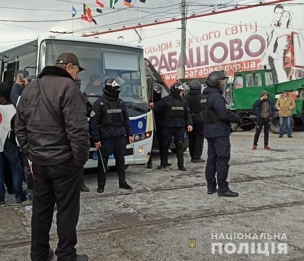 """Зіткнення в """"Барабашово"""", Харків"""