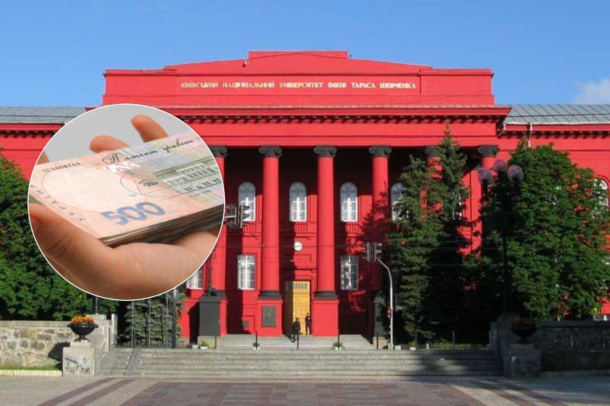 В украинских вузах подорожает образование
