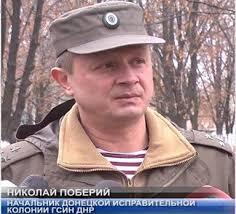 """Хозяин зоны """"ДНР"""""""