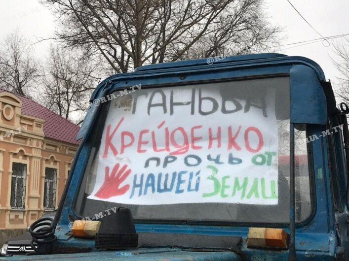 Мітинг біля мерії Мелітополя