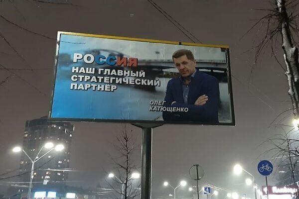 Провокационные билборды обклеивали ночью
