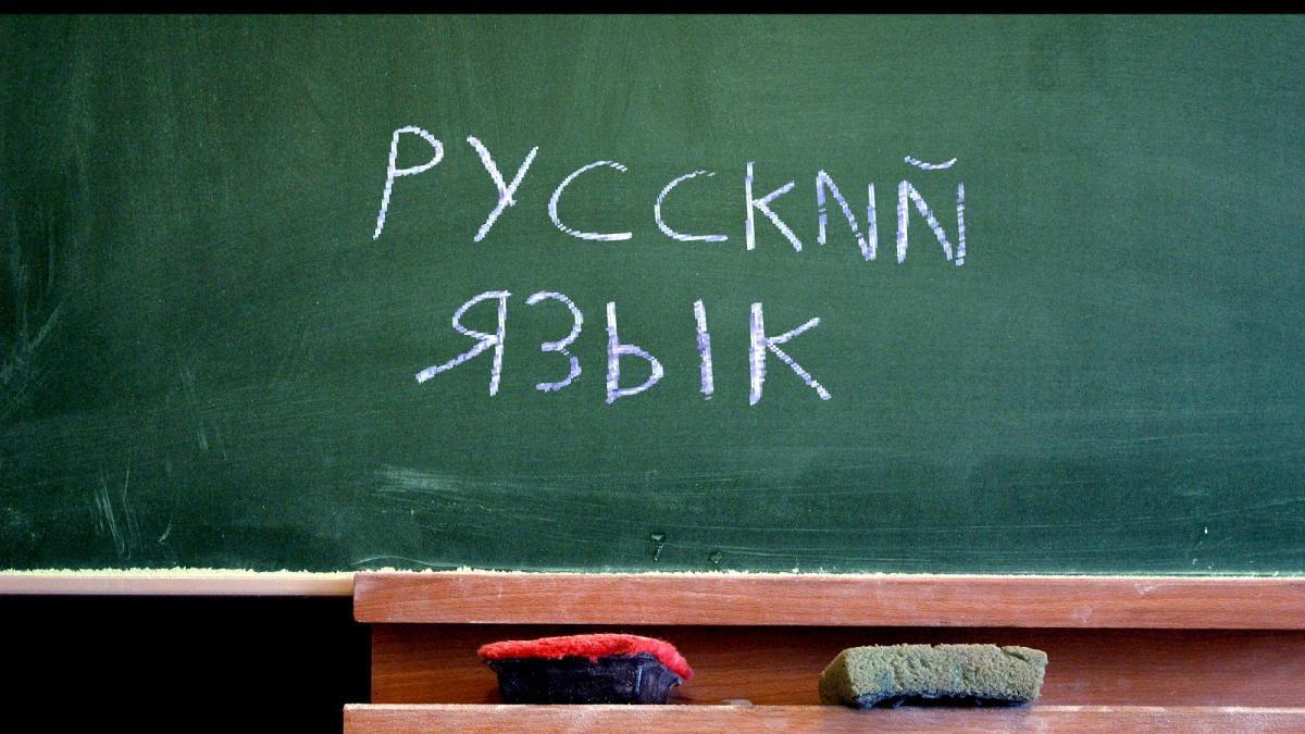 Депутаты хотят вернуть русский язык в школы