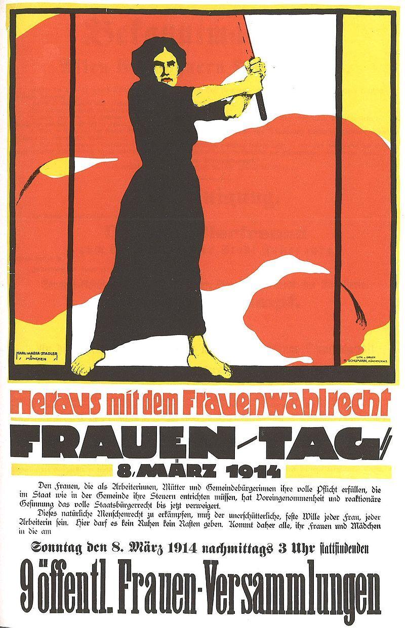 """Німецький плакат """"Жіночий день"""", присвячений 8 березня 1914 року"""