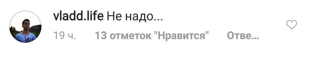 """Полякова заняла место Зеленского в шоу """"Квартала 95"""": в сети споры"""