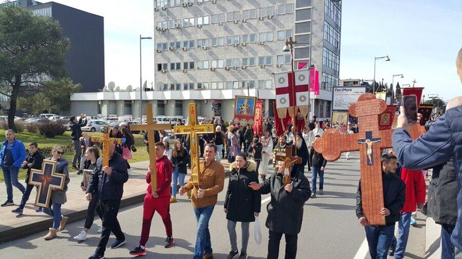 Акція в Чорногорії