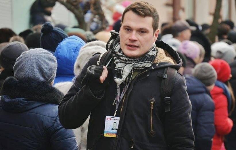 Олег Тудан