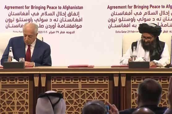 США заключили мир с талибами
