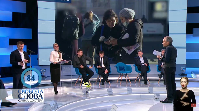 """""""При зарплаті в $50 – $30 на таблетки!"""" Тимошенко нагадали про схему з """"Таміфлю"""""""