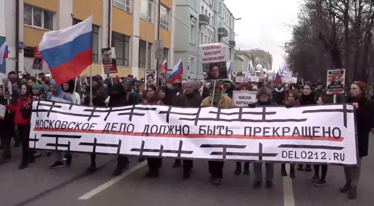 Марш пам'яті Нємцова