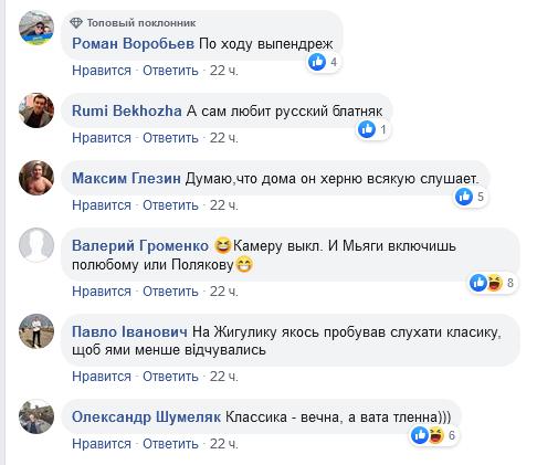 """""""Гопота"""": Усик устроил понты и был высмеян украинцами"""