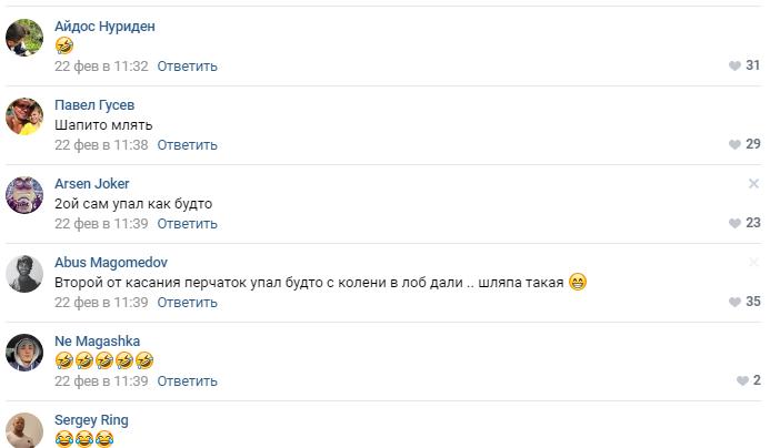 """""""Смотреть на бой отвратительно"""": Кадыров стал посмешищем в сети"""