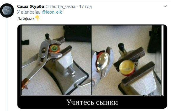 """""""Ліки від коронавіруса існують"""": мережу підірвав жарт про відомий у СРСР бальзам"""