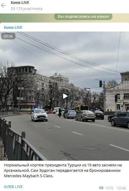 Пост о кортеже в Киеве