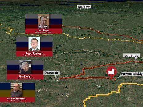 У Нідерландах оголосили підозри фігурантам справи про аварію МН17 на Донбасі